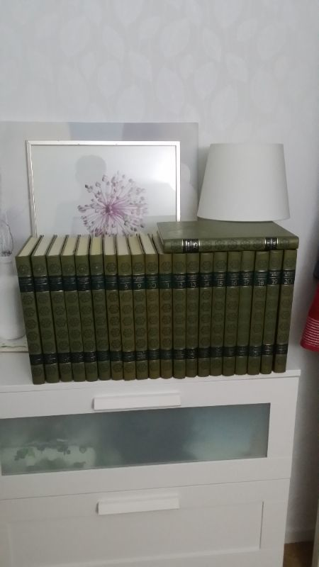 Bra Böckers lexikon